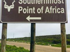 わ~い \(^o^)/ アフリカ 最南端 !   ⑤