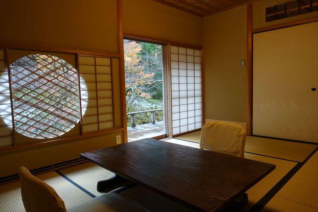 紅葉最高の時期にずっといきたかった美山荘<br /><br />いつ確認してもずっと満室<br /><br />もともと4部屋しかないので仕方がない<br /><br />たまたま空室があるのを見つけたけど5日前w<br /><br />急遽予定をやりくりしてなんとか行けそう(汗)<br /><br />大阪からだと京都市内経由ルート週末激混みなので滋賀の湖西道路側からを選んだのがそもそもの間違いw<br /><br />まだ、日が落ちていないのに谷にある深い道で16:30半なのにすでに真っ暗<br /><br />スマホの電波も無く崖に落ちたら間違いなく天に召されます。。。。。<br /><br />車一台分の幅ギリギリの1時間半峠超えで心身ともに到着時には疲弊(;´∀`)<br /><br />くまさん出没注意の看板で膀胱もパンパンw<br /><br />美山荘到着時には18時過ぎでしたがすでに真っ暗でした<br /><br />到着時お迎えも無く<br /><br />こちらから母屋へ向かい部屋まで案内してもらいました<br /><br />対応はスマート<br /><br />到着時間が遅かったのでお風呂は食事の後になりました<br /><br />ちなみにお部屋は小さくてお風呂はついてません<br /><br />お手洗いはついてます<br /><br />床下暖房も温水暖房もあって湿度なんかも快適に管理されている様子<br /><br />どこかで見たことのある部屋やなぁと思って調べてみると炭屋旅館なんかと設計者が同じだとか<br /><br />お風呂は別館で時間割になっており夜は利用不可<br /><br />なのでちょっとがっかり<br /><br />お風呂は大小2つ<br /><br />地下に降りていく不思議なつくりだけど冬は心底冷えます<br /><br />高齢者は気温差でチーンする危険性もあるので要注意ですw<br /><br />夕食はカウンターとのこと<br /><br />お部屋は団体客が利用しているらしい<br /><br />まぁどっちでもいいんだけど<br /><br />料理は京都とは思えない良質な素材と味付け<br /><br />若干中だるみも見かけられたが料理長の人柄、女将さんの対応、スタッフの笑顔なんかが印象的<br /><br />日本酒よりもワインなんかのほうが充実していました<br /><br />朝もこのカウンターでいただく<br /><br />料理に関してはこのまま京都ミシュランとれるレベルです<br /><br />朝食も素晴らしいです<br /><br />部屋は50点かなぁ<br /><br />お風呂が別なのはいろいろと不便<br /><br />アクセスは30点<br /><br />とにかく遠い<br /><br />運転に自信がない人は湖西からのアクセスは絶対にヤメましょうw<br /><br />ただ総じるとこれら欠点を補うだけの素晴らしい景色と料理でした<br /><br />紅葉の絨毯は必見です<br /><br />Instagram<br />https://www.instagram.com/piconi3/<br /><br />youtube<br />https://youtu.be/6Jsh6WxWLMU