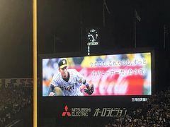 プロ野球2019シーズン回顧 Ver.4