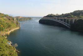 2019暮、福岡と長崎の名所巡り(2/23):12月8日(2):志賀島から長崎へ、大村湾、新西海橋、大野教会堂
