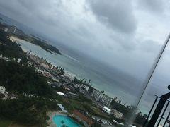 12月の沖縄2泊3日