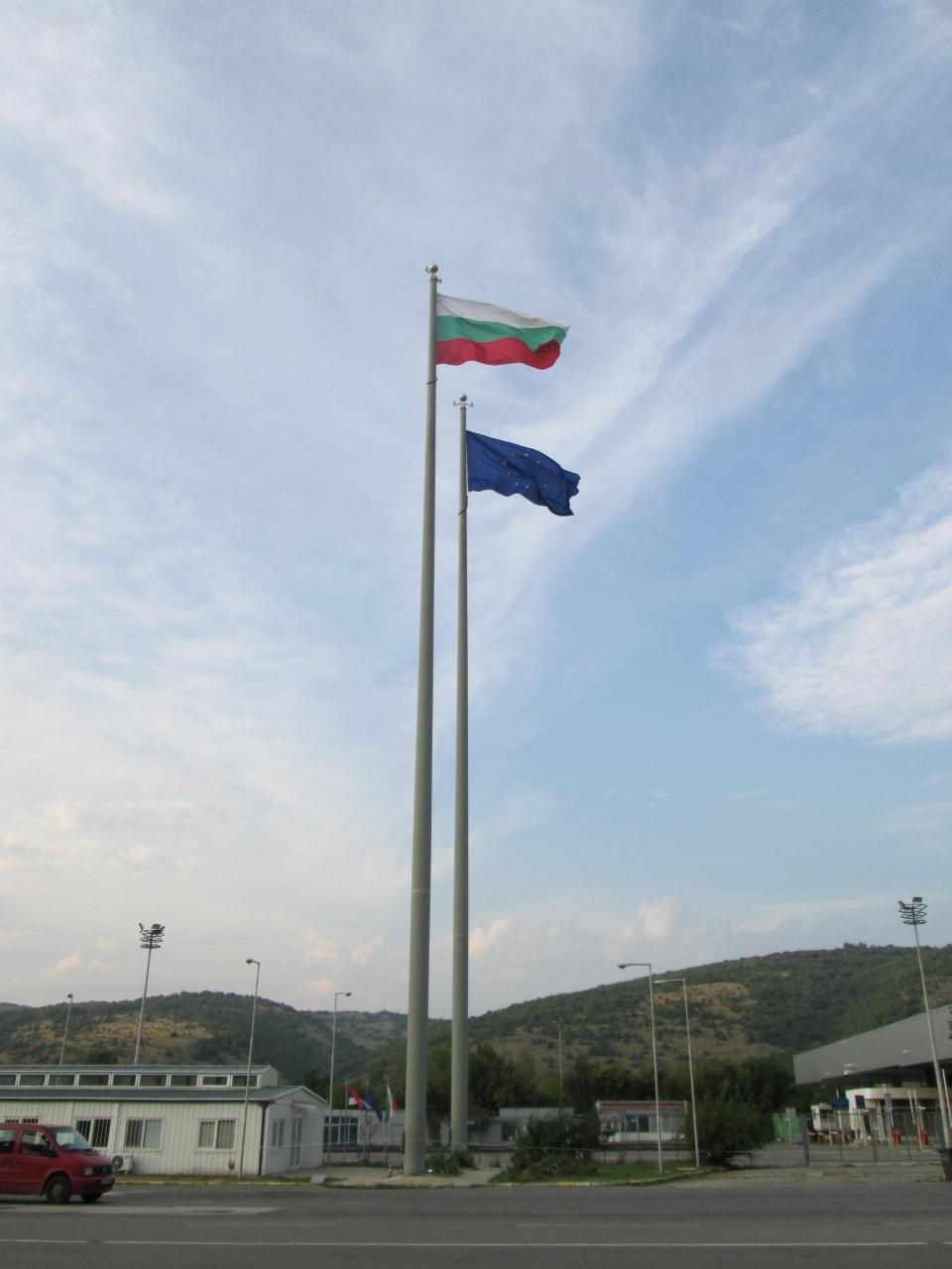 セルビアからブルガリアへバスで国境越えの記録