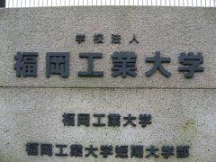 学食訪問ー241 福岡工業大学
