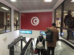 チュニジア1日目 乗継
