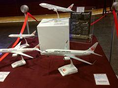 JALで仏に。羽田空港 キャセイ航空ラウンジ、 南西仏・ボルドー観光1