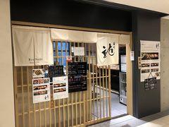豊洲市場発の寿司店「龍寿司」~経営の神様、松下幸之助が贔屓にしていた絶品の穴子握りが有名な人気店~