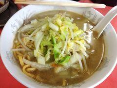 タンメン食べに下仁田の一番へ 「こういうのでいいんだよ、こういうので・・・」