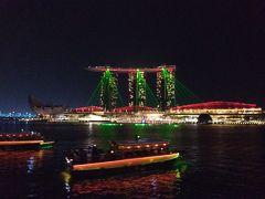 モルディブのんびりマイル旅(その1)〜経由地のシンガポール編�:グルメと夜景〜
