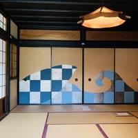 冬旅 師走京都の名庭巡り 2泊3日