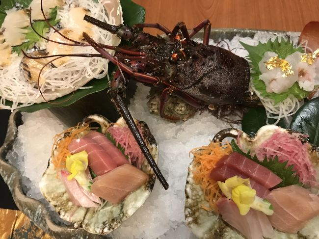温泉旅行で1泊2日した「奈良偲の里 玉翠」の夕食からの旅行記です。