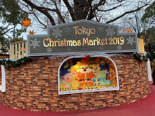 Merry Christmas!<br /><br />東京イルミを見て1年を締めくくるのが年末恒例になっている。<br />今回は夜勤明け!雨。それでも行きたかった。<br /><br />まず築地で正月の買い物をし、卵焼きと中トロ丼の昼食<br />。中トロ丼のカップはお茶碗並と小ぶりだが、マグロはかなり美味しい。<br /><br />イルミも楽しみだが、今回はクリスマスマーケットも見たかったので芝公園で開催されている東京クリスマスマーケットに行ってみた。クリスマス前の日曜日ということで、若者カップル多し!うらやま。<br />ドイツからのクリスマスピラミッドがそびえ立ち、、ドイツの食べ物や、ビールなど様々な臭いが入り混じり、ここはオーガストフェスタ?とちょいかぶる感じだが、グリューワインや木工クラフトなども売られ、可愛らしいクリスマス飾りも飾られてあった。<br />ついでに東京タワーの敷地内のクリスマス飾りも見てきた。<br /><br />勢いで御成町からカレッタ汐留まで歩く。途中から雨が本降り。日曜日なので人通り少なく、いいお散歩になった。<br />疲れたので茶をしばきたかったのだが、どこもいっぱい。ちょいあるいて、やっと暖かい美味しいコーヒーにありつく。カレッタ汐留ではアラジンをテーマにしたイルミネーションショーが行われていて、約5分弱。綺麗だがあっという間に終わる。<br /><br />最後に東京駅まで戻ってきて、ミチテラスのイルミを見に行く。丸の内北口より地下道から抜けて地上にあがり、ひたすら前に続いて歩く。雨で寒いし、冷たいし、衣類靴はビショビショ。ライトアップは来年のオリンピックを意識しているものだった。<br />人の傘の波にのまれ足は棒状態。我ながらよくあるったと思う。痛み止めは必須だったが。<br />丸ビル前でチコちゃんに会い、中にはスターウォーズツリーが飾られていた。<br /><br />KITTEの成城石井で買い物して帰りましたとさ。<br /><br />足は痛いけど楽しかった。<br />