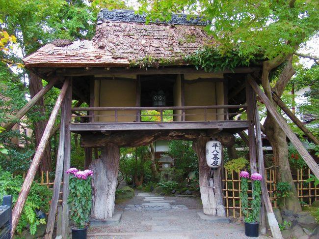 5泊6日で巡った紅葉の京都の旅3日目です。<br />お天気にも紅葉の色付き具合にも恵まれ、美味しいものもたくさん食べて来ました。<br /><br />3日目その2      11/22(金)<br />紅葉の「白龍園」を後にして、午後は「修学院離宮」参観です。<br />離宮近くの「山ばな平八茶屋」にランチを予約。<br />併せて名物の「かま風呂」も体験してきました。<br /><br />【本日の全行程】<br />すき家で朝食 →  叡山電鉄もみじのトンネル → 白龍園 → 山ばな平八茶屋 → 修学院離宮参観 →赤山禅院 → 鞍馬寺雍州路で精進料理 → 貴船神社ライトアップ → 砺波詰所泊<br />