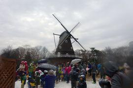ふなばしアンデルセン公園 雪が降る、トリックアートも面白い