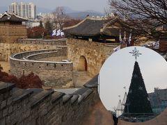 世界遺産の華城と味付けカルビの水原