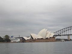 クルーズは安いか高いかと言うと、けっして安くはないよね~でも魅力的なのは否めない@ニュージーランドクルーズ(1・シドニー出航)