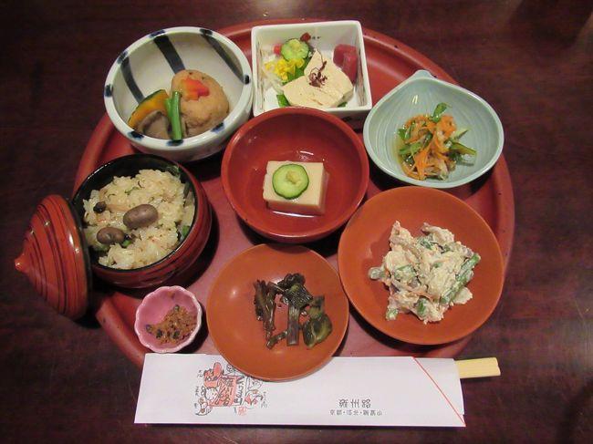 2019京都の紅葉⑫ 鞍馬寺御用達「雍州路」の精進料理と貴船神社のライトアップ