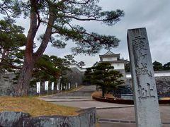 日本百名城スタンプ巡り3城目「霞ヶ城」二本松城跡 青春18きっぷで日帰り