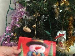 クリスマス!なんと、今年は、アメリカのサンタクロースを呼んじゃったあ!&原宿探訪