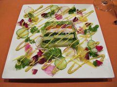 2019京都の紅葉⑦  御所東の町屋レストラン「エピス」で野菜主役のフレンチ