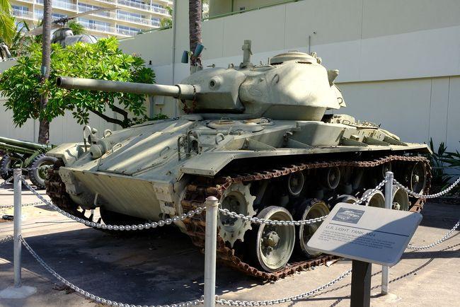 ハワイ旅行記2019 9月6日 陸軍博物館など編