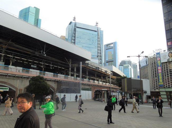 12月24日、午後2時半過ぎに需要家訪問で新橋駅に到着しました。  約束時間迄時間がありましたので新橋駅付近を歩きました。 新橋駅高架化工事は概略終了して現在は内部の工事が中心のようでした。環二通りと第一京浜国道との交差点付近まで歩きました。<br /><br /><br /><br />*写真はSL広場から見た新橋駅