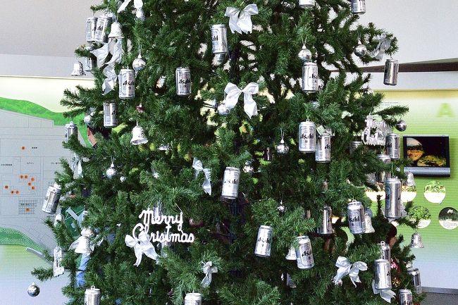 アサヒビール神奈川工場のクリスマスイベント