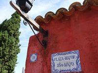 アルゼンチン・ウルグアイへ女一人旅(3) フェリーで日帰りノスタルジックなコロニアデルサクラメント