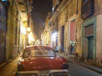 2019〜2020年キューバとメキシコ旅行(キューバ前編)