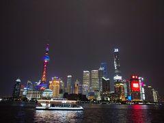 1日半でどこまで上海満喫できるかツアー