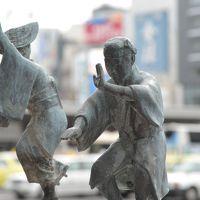 徳島散歩1