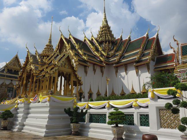 タイ・バンコクも最終日となりました。<br />王宮などをゆっくり観光して、食事を含め楽しみました。