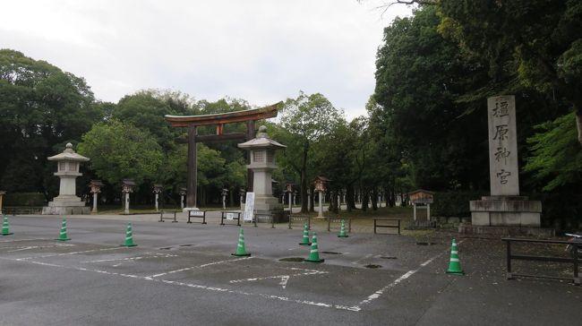 【橿原神宮(神武天皇陵)と室生寺】