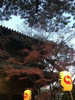東京散歩 高輪台から泉岳寺