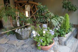 松茸の別所温泉♪ Vol.2 ☆別所温泉:かしわや本店の温かいおもてなし♪