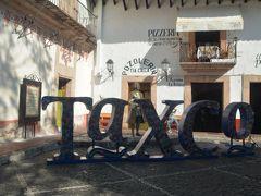 ビバ メヒコ メキシコシティからタスコへ移動しました。
