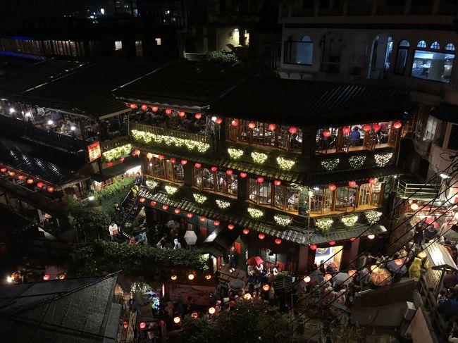 年末にツアーではじめて台湾へ行ってきました。<br />三泊四日で台北をメインです。<br />映画の舞台の原案となった九份のナイトツアーとそこから十分へ移動してランタンをあげました。足つぼマッサージ体験もとても痛かったけど楽しかったです。全部の食事もついてるので困りませんでした。人気店での行列からすると個人旅行だと結構苦労するかなと思いました。<br /><br />ツアーガイドのりんさんの優しくて面白い人柄で楽しい旅になりました。