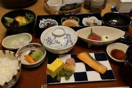 秋の箱根♪ Vol.3 ☆レジーナリゾート箱根 仙石原:部屋で快適な和朝食♪