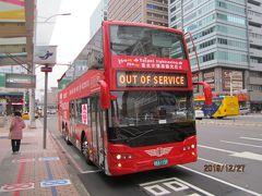 10回目の夫婦旅・②ニイハオ台北シティバスツァー
