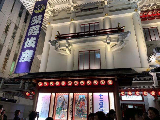 2019年12月東京へ一時帰国の備忘録です~。<br /><br />実家訪問、いとことおでかけ、友人と女子会あとはヘアサロン(これ大事)買い物とクリスマス気分の日本を楽しんできました♪<br /><br />食事をゆるベジタリアン(flexitarian)に変えたので食事の記録も。<br /><br />観劇、鑑賞は下の4つ:<br />☆新内流し@深川江戸資料館 300円<br />☆12月大歌舞伎夜の部 「心霊矢口渡」「本朝白雪姫ものがたり」@歌舞伎座 6200円<br />☆12月のたき火@プーク人形劇場 3100円<br />☆「カルティエ時の結晶展」@国立新美術館 1600円<br /><br />JAL特典航空券 SFO-HND(BA38,000マイル/*140%transferボーナス利用)燃油サーチャージ$280<br />コンフォートホテル清澄白川2名2泊(Choice point 8,000point*2泊=, 16000*$0.06=9600*1.10=10,560円, saleでポイント購入)<br /><br /><br />