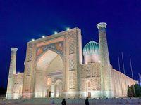 ドキドキの初・中央アジア一人旅は、ウズベキスタンへ! Vol.2 サマルカンド・ブルーに魅せられて…レギスタン広場の美しすぎるライトアップ編