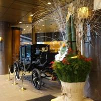 年末のウェスティンホテル東京1泊ステイ(観光なし)