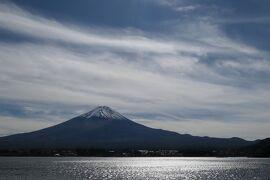 秋の山中湖/河口湖♪ Vol.2 ☆河口湖:美しい大石公園と雅な富士山♪