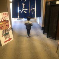 一足早い成田山初詣と成田ビューホテルへ温泉旅行