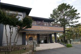 秋の山中湖/河口湖♪ Vol.6 ☆山中湖:初めての「Wan's Resort 山中湖」♪