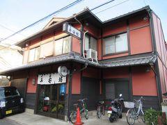 2019京都の紅葉№21 京都駅近「京の宿 平安坊」に片泊まりする
