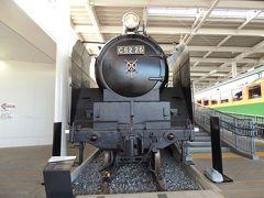 京都鉄道博物館巡り