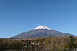 秋の山中湖/河口湖♪ Vol.10 ☆山中湖:「Wan's Resort 山中湖」屋上からの富士山と朝食♪