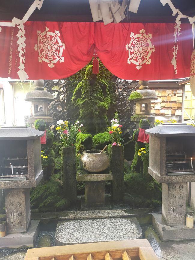 大阪ミナミ食いだおれ~法善寺で夫婦善哉を食べ、新世界で串かつを食べる