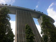 シンガポールと言えばのマリーナベイサンズ