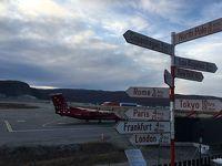 たいした準備いらず!楽ちん旅でオーロラを見よう★グリーンランド一人旅!(その3)